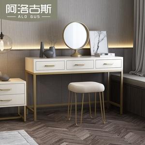 欧式简易梳妆台卧室现代简约铁艺北欧化妆桌书桌美式网红轻奢长桌