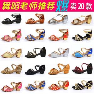 女童春秋拉丁舞鞋