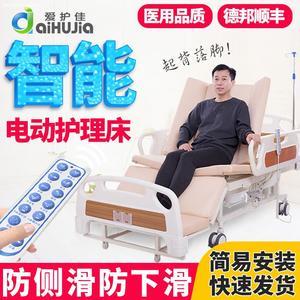 双摇瘫痪病人中风偏瘫老人护理床家用单摇医院医疗养老院医用病床