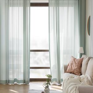 白色加厚绿色飘窗纱帘透光不透人ins北欧风格客厅阳台简约窗帘沙