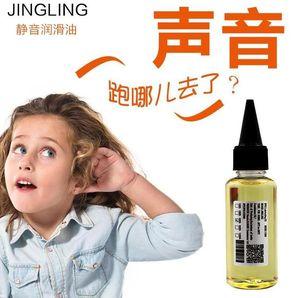 不挥发液态剪刀容量机械钟表润滑油润滑剂润滑性防锈油多功能防腐