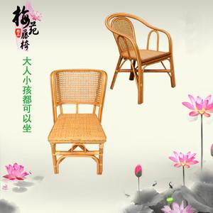 藤椅小椅子 儿童靠背椅学生学习椅手工天然真藤编椅成人矮椅凳子