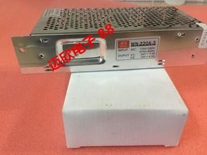 全新威能WN-220A-3电视电源板双路输出220W铁盒开关24V7A 12V4A