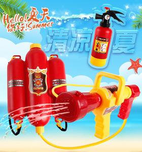 儿童灭火器玩具水枪消防喷水背包打水仗玩具男孩抽拉式加压水枪
