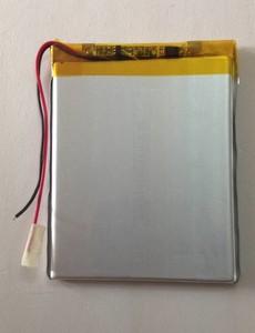 昂达VX767HD VX767HDL VX535HD VX575专用电池 456080锂电池