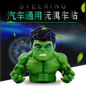 綠巨人玩偶車貼個性創意裝飾汽車3D車貼通用劃痕遮擋貼后玻璃車貼