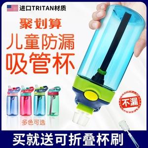 A儿童水杯塑料吸管杯夏季天幼儿园男女大人可爱便携小学生运动水