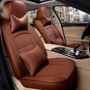 高檔真皮定制坐墊寶馬X5迷你5系525Li專車專用定做全包汽車座套