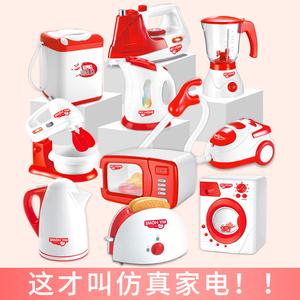 大号儿童仿真微波炉熨斗缝纫机咖啡烤面包榨果汁机灶台玩具男女孩