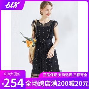 影兒詩篇女裝2020夏季新款宮廷風網紗荷葉邊修身連衣裙6C50205246