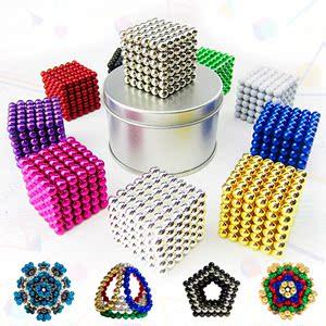磁力球巴克球吸铁球巴磁力珠小磁铁球大男孩圆形巴克豆魔性钢珠