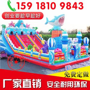 鯊魚海底世界室內外大型兒童蹦蹦床充氣城堡高滑梯游樂設備淘氣堡