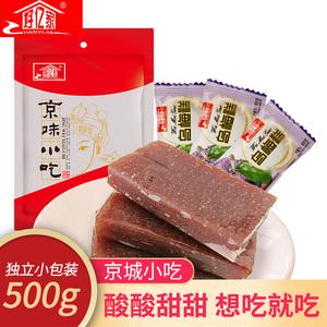 好亿家乌梅糕500g 乌梅酸枣蜜饯果干酸甜可口办公室休闲零食