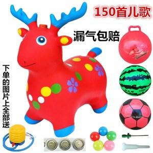 兒童橡膠充氣小馬玩具跳跳馬帶音樂加大加厚跳跳鹿坐騎防爆羊角球