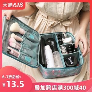 化妝包女便攜旅行收納包大容量化妝品收納盒ins風超火小號洗漱袋