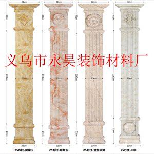 仿大理石背景墻石塑羅馬柱方柱柱客廳門套半柱裝飾柱子石材背景墻