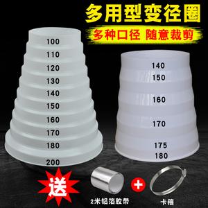 油烟机排烟管200变径接口塑料圈大小头转接头180烟道通风套160