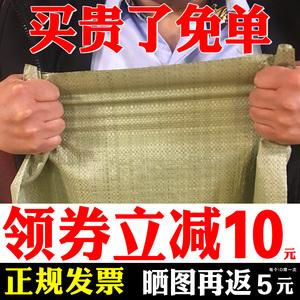 编织袋蛇皮袋麻袋袋子搬家尼龙口袋大号快递物流打包网格厂家直销