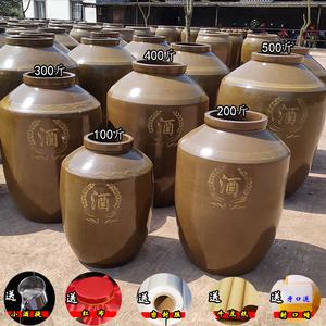加厚土陶瓷酒坛200斤600斤1000斤酒缸储装酿存白酒坛子送封口配件
