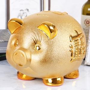 陶瓷小金猪儿童成人存钱罐只进不出储蓄罐存储钱罐可爱超大号创意