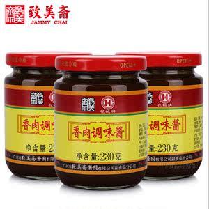 致美斋香肉酱230g 广式打边炉酱料炒菜焖肉火锅调味酱