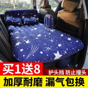 車載充氣床墊后排轎車通用款旅行床SUV后座氣墊床自駕游睡墊神器