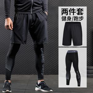 訓練男士足球打底騎行長褲跑步夏季緊身褲壓縮健身運動籃球男短褲