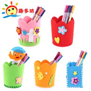 儿童手工布艺笔筒立体diy玩具 幼儿园儿童创意粘贴制作不织布笔筒图片