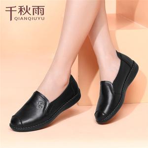 妈妈皮鞋真皮女鞋平底春秋季休闲圆头中老年软底舒适大码奶奶单鞋