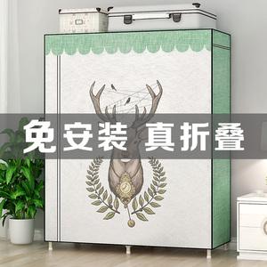 免安装折叠挂衣柜简易布衣柜子家用卧室收纳出租房用组装现代简约
