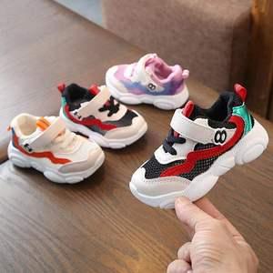 正品官网豪迈特步宝宝鞋子男1-5岁3婴儿软底学步鞋女童运动鞋透气