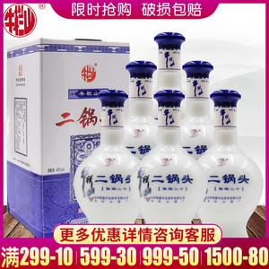 北京牛栏山二锅头白酒46度20年陈酿二十年500ml白瓷瓶*6瓶整箱装