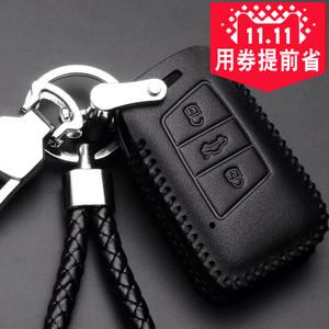 迈腾钥匙包专用高清图片