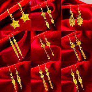 越南金耳環民族風花新娘葉子黃金不掉色長網紅高貴禮物沙金流蘇