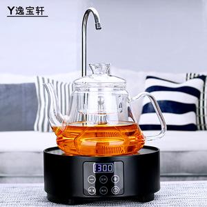 蒸汽煮茶器 大号加厚耐高温全玻璃蒸茶壶 带抽水自动上水家用套装