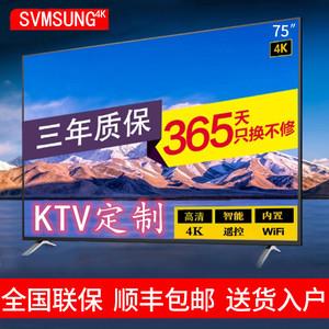 三星屏防爆平板70 75 80 85 90 95 100 110寸曲面液晶电视KTV工程