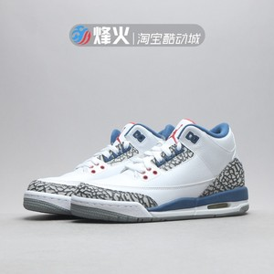 烽火 Air Jordan 3 OG True Blue AJ3 白蓝 854261 854262-106