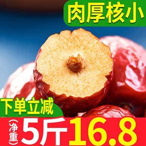 新疆灰枣枣子大枣若羌新鲜当季应季时令水果青枣脆枣冬枣包邮5斤