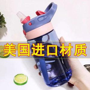 儿童水杯塑料吸管杯夏季天幼儿园?#20449;?#22823;人可爱便携小学生宝宝水壶