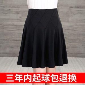 女式大码半身裙中年妈妈百褶短裙a字中裙中老年跳舞裙春秋冬裙子