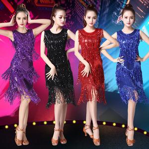 新款拉丁舞演出服装表演套装亮片流苏舞蹈?#28909;?#26381;舞台连衣裙成人女