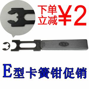 E型卡簧鉗日本E環叉C型卡環鉗介子叉裝配叉止退圈ETH擋圈鉗