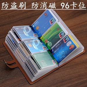 防盜刷防磁卡包男女式大容量 多卡位名片包卡片包定制屏蔽NFC卡夾