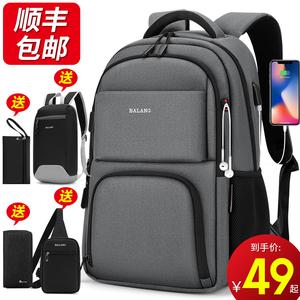 雙肩包男士電腦背包大容量旅行高中初中學生書包女小學生時尚潮流