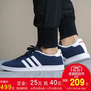 neo板鞋男低