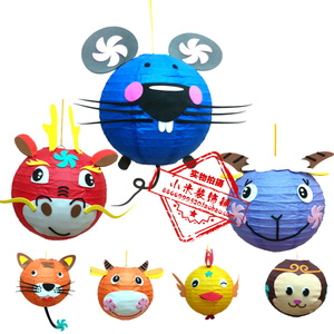 新款12生肖diy灯笼 幼儿园儿童创意手工手提纸灯笼动物美劳材料包图片