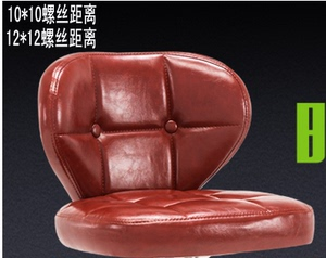 酒吧椅凳面 吧臺凳面 椅面 升降座椅面 酒吧凳配件 配件椅面單賣