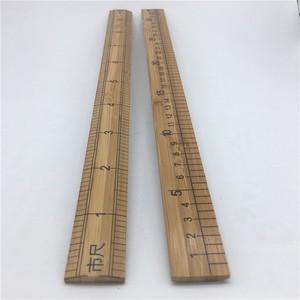 亏本热卖加厚木尺1米50cm100cm1m教学木直尺木质米尺裁缝木工测量