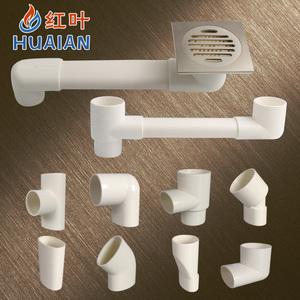 pvc下水管配件