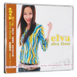 正版现货 萧亚轩:Elva First   2001专辑 CD+歌词本